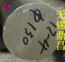 供应用于工业|农业|化工的17-4ph黑皮元钢17-4ph不锈钢棒材630不锈钢圆棒图片