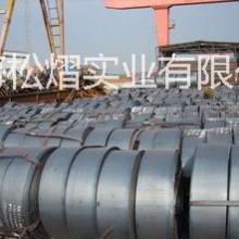大量供应用于工业,建筑的热轧板卷批发