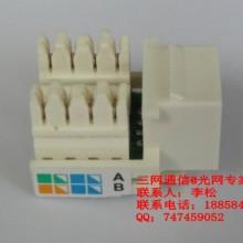 供应网络模块_网络电话模块