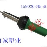 供应PVC板pp板焊枪、热风枪,厂家直销