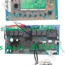 供应立柜式空调控制器、家电控制器厂家、家电控制板厂家批发