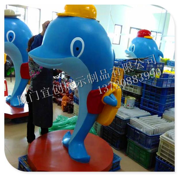 海洋主题雕塑 海豚雕塑批发