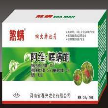 供应用于恩的高抗螨虫特效药阿维.噻螨酮杀虫杀批发