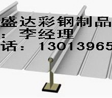 铝镁锰直立锁边屋面 惠州65直立锁边厂家 徐州双盛达批发