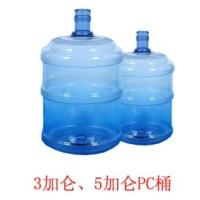 PC矿泉水纯净水桶设备