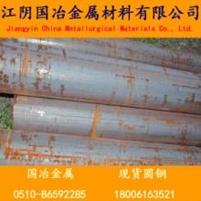 供应3Cr2W8V宝钢、3Cr2W8V钢材