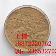 供应用于动物提取物的鱿鱼粉