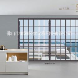 供应优之雅GD系列隔断门铝门十大品牌