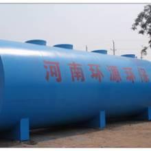 供应棉纺印染厂污水处理设备批发