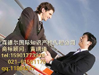 供应用于韩国商标注册的费用多少、流程、资料