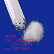 供应用于医药原料的武汉远成提供 卡维地洛  低价批发