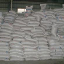 供应用于耐火材料的工业级85%氧化镁武汉现货批发批发