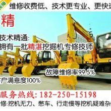 供应用于日立挖机维修|日立挖机修理的商洛日立挖掘机维修哪家好