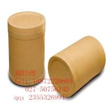 供应用于医药原料的武汉远成提供牛磺酸低价批发批发
