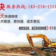 供应用于日立挖机维修的安康日立挖掘机维修去哪修