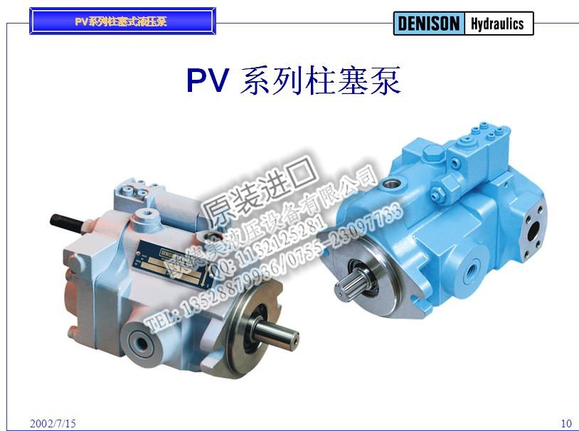 PVT152R1EJ03BB0销售
