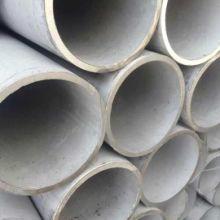 供应用于工业 农业 化工的鼎昌304Φ159*3不锈钢无缝管厂家直销规格材质齐全批发