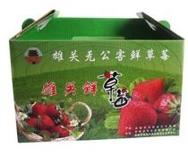 供应用于水果包装盒的【深圳荔枝水果箱批发】5斤装现货图片