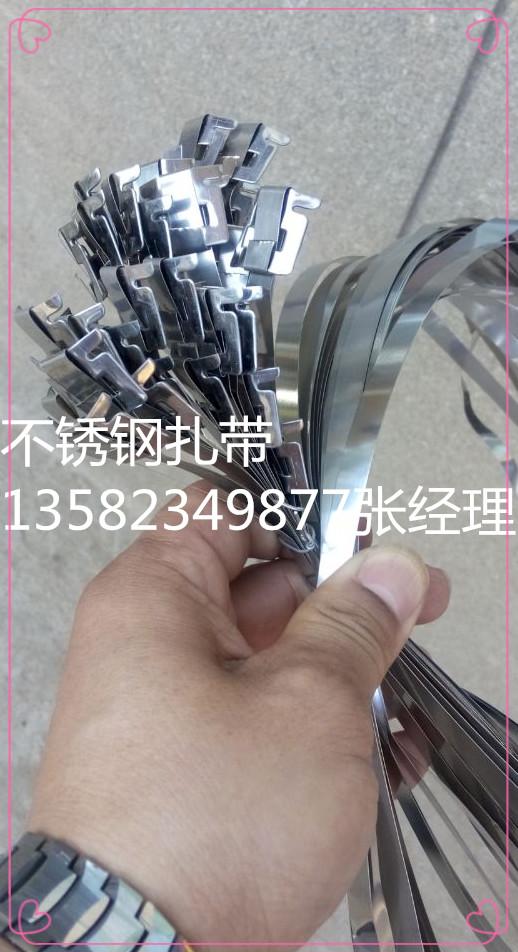 供应石家庄金淼电力捆绑标志牌专用产品不锈钢捆绑扎带