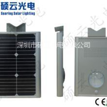 供应新型节能环保一体化8W庭院灯