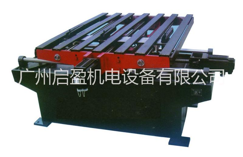 板材送料机QY-2512销售