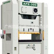 APE系列闭式门型双曲轴精密钢架冲图片