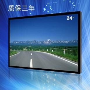 24寸监视器厂家直销高清显示图片