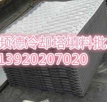 供应唐山斯频德冷却塔填料生产厂家批发022-89156789
