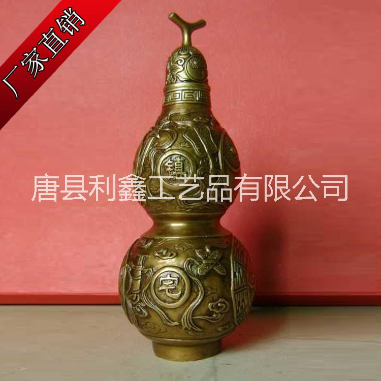 铜葫芦雕塑