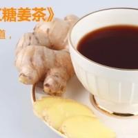 红枣姜汤固体饮料加工贴牌生产厂家