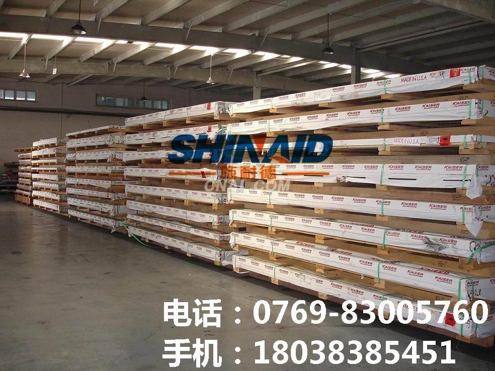 供应用于模具的2014A高硬度铝板|化学成分