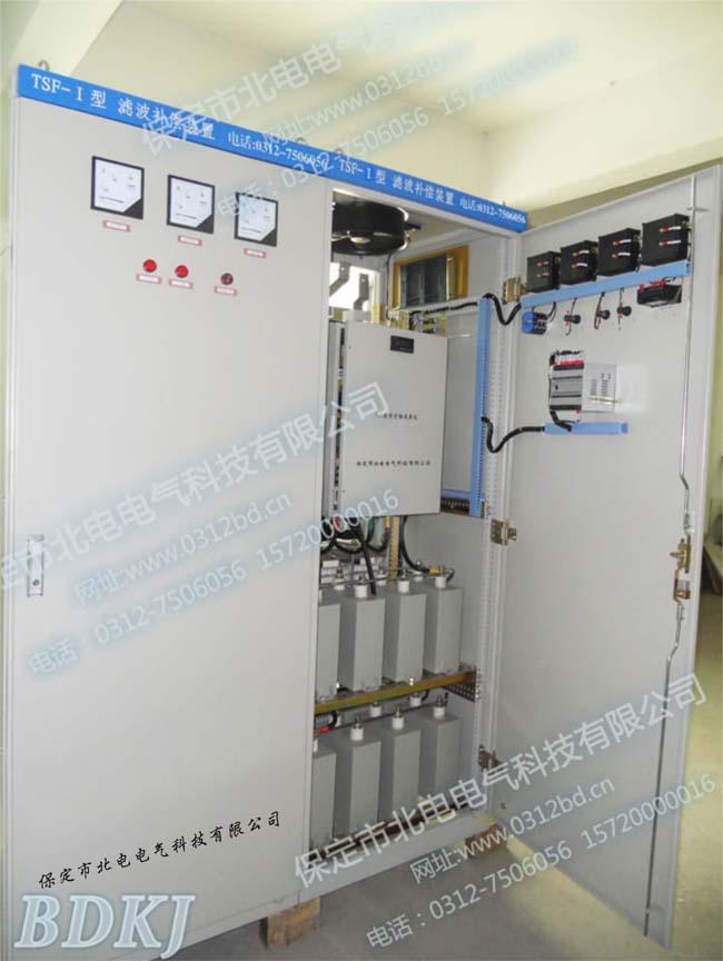 供应大容量谐波治理设备 3C认证TSF谐波治理设备