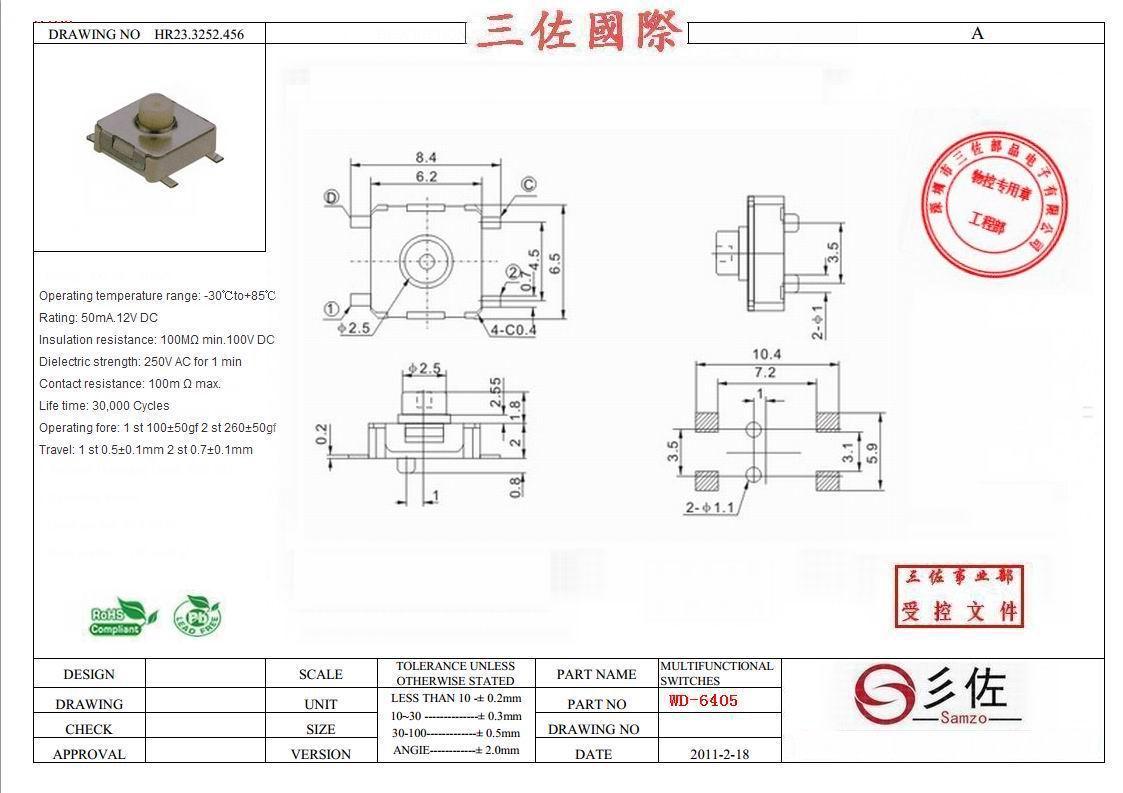 厂家直销高品质6.5*8.4旋转式波段开关量大从优