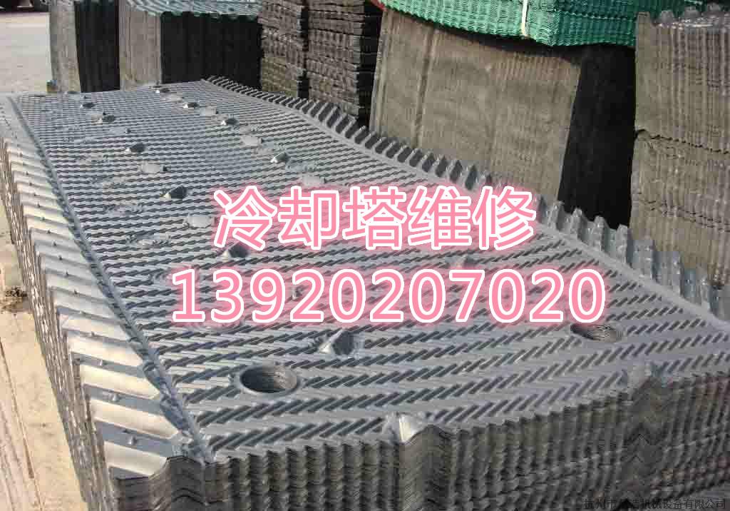 供应冷却塔维修,冷却塔配件,冷却塔填料,天津北京廊坊唐山秦皇岛冷却塔维修