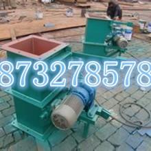 供应重锤翻板卸灰阀双层 单层手动电动翻板阀