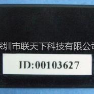 有源2.45GHz资产管理标签图片