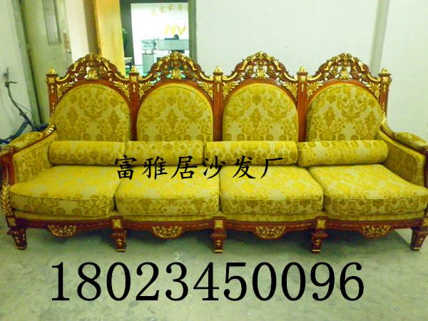 广州欧式沙发翻新服务点价格