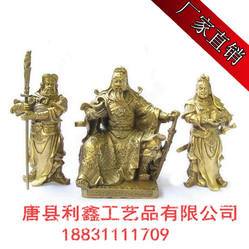 供应看书铜关公     坐像铜关公     关公厂家批发生产   哈尔滨雕塑制作公司