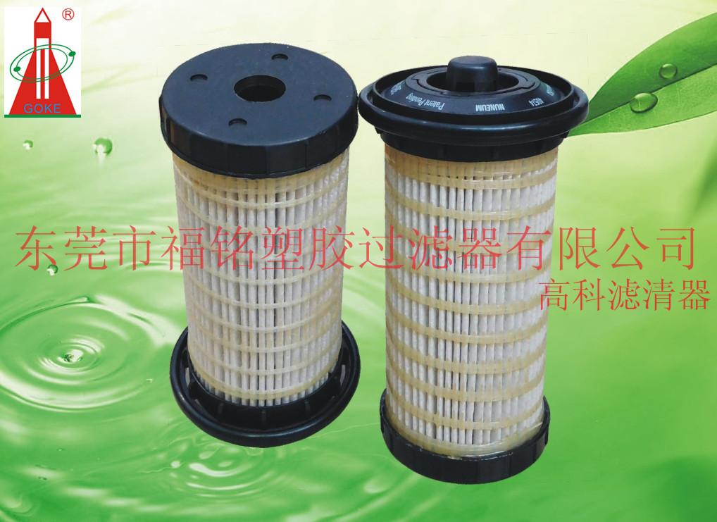 柴油可以用塑料桶装图