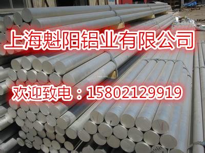 白城       铝板供应商