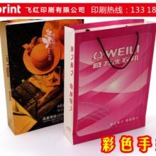 供应用于精美手挽袋|印刷手提袋|彩色印刷纸袋的大量供应各类纸类制品手提袋手挽袋批发