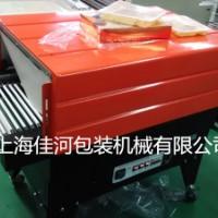 供应BS-4525A加长型热收缩机