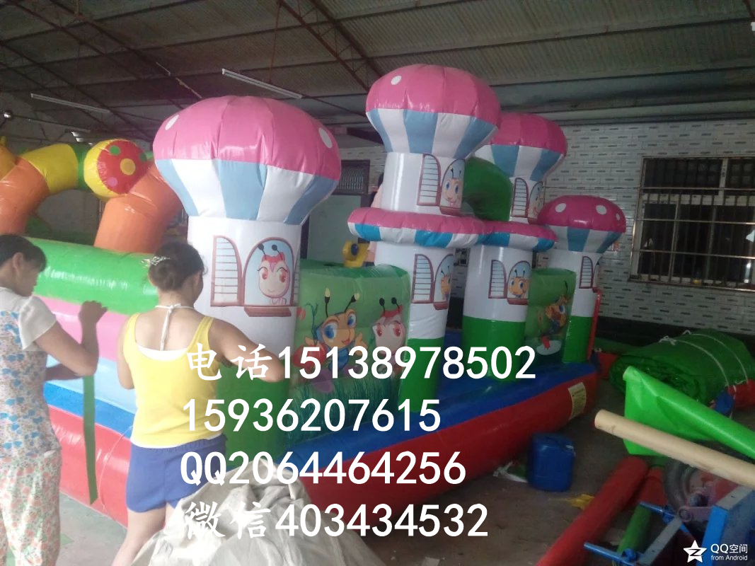 供应安徽儿童充气城堡  充气滑梯 充气蹦蹦床98平