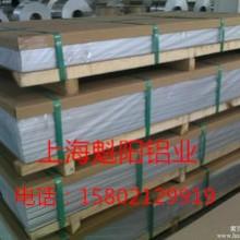 锦州       铝板厂家