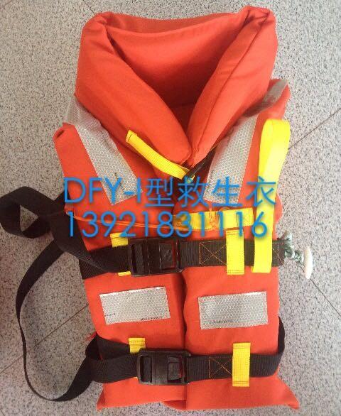 供应SDF5556-2.5船用聚乙烯救生圈