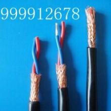 供应用于安全的乌鲁木齐485屏蔽线,屏蔽双绞线