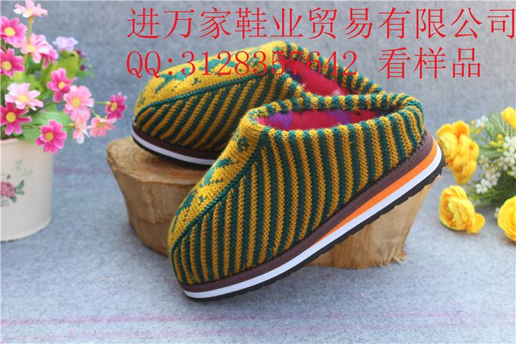 海绵拖鞋图案编织图解