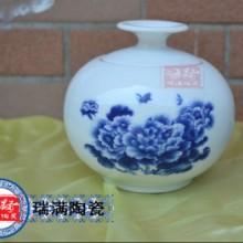 供应用于日用的陶瓷礼品罐套装 定做黄瓷茶叶罐