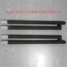 供应各种尺寸枪型硅碳棒批发