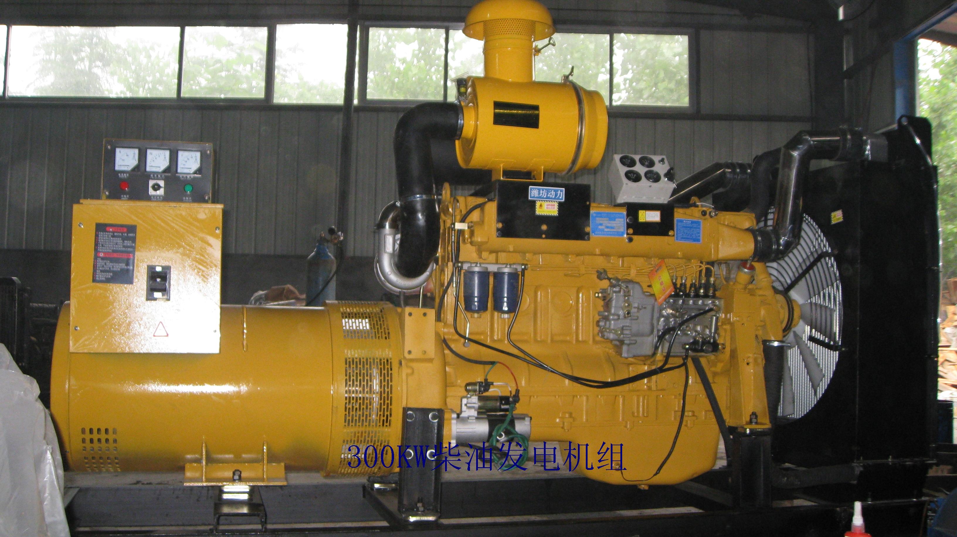 供应300KW全自动柴油发电机医院用